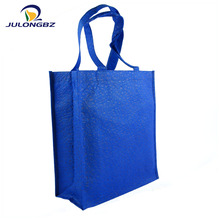 High quality blue eco folding non-woven shopper bag