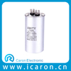New Product Good Sale Factory Wholesale Capacitor 4.7Uf 400V