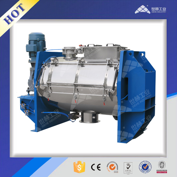 Lithium battery powder plough mixing machine