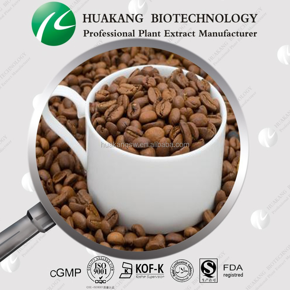 High-quality Theobromine Cocoa bean Extract Alkalised cocoa powder