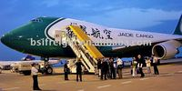 Air Shipping Service to Dubai,United Emirates Arab from Shenzhen,China by JI(Jade Cargo)