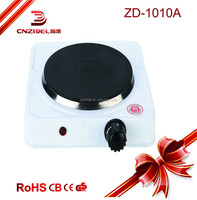 The news white square shell A15 new 1000w single hot plate electric