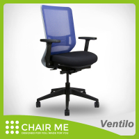 MIT Comfortable ergonomic office chair mesh chair