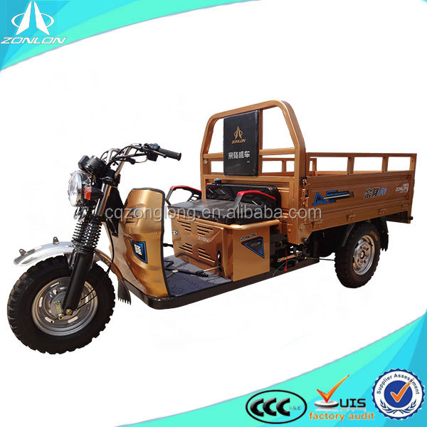 150CC Cargo Tricycle Electric Three Wheeler