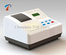 Lab Instrument Soil Nutrition Anaysis Equipment/Trace Metal Element in Fertilizer Testing Machine