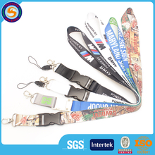 High quality custom sublimation lanyard sample free