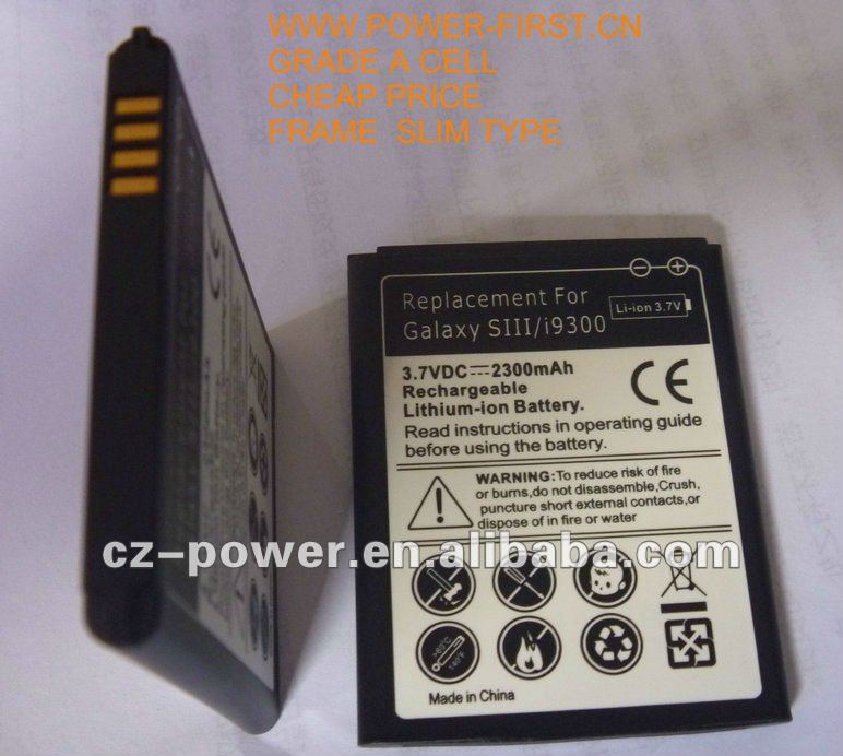 cheapest cellphone battery for Samsung Galaxy S III