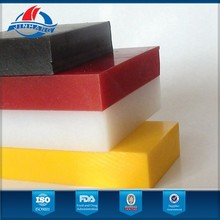 hdpe sheet , uv stabilized polyethylene manufacturer , colored plastic sheet