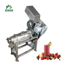 Automatic 2018 NEW juicer making machine/pineapple juicer extractor/watermelon juicer