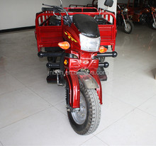 2015 new arrival tricycle three wheel motorcycle/tricycle for cargo
