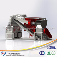 Dry Separation Scrap Wire Granulator Machine