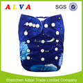 Alva Night Scenery Best Baby Cloth Nappies Ecological Baby Cloth Diapers