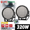 High power 320w 9inch round led auto driving light