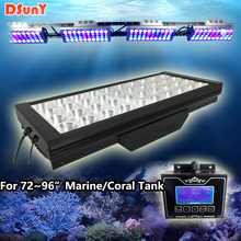 DSunY 150W Dimmable Full Spectrum LED Aquarium Light Grow Fish Tank Coral Reef LPS/SPS