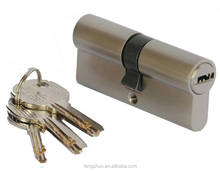 vending machine lock master key lock