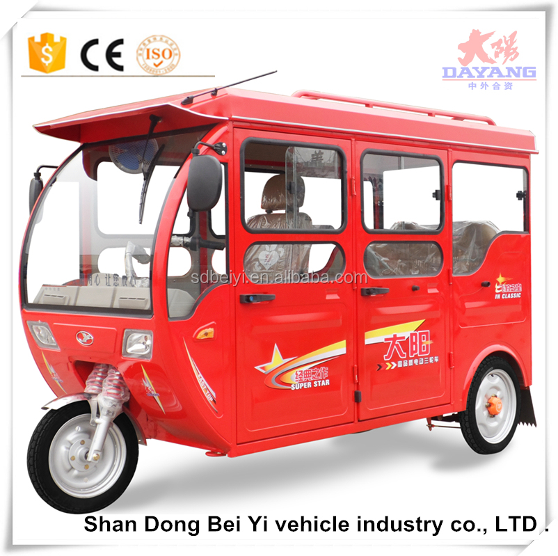 2016 New Electric Tricycle For Passenger Loading,60v,1000w