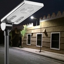 Integrated Solar Light Outdoor High Lumen Integrated Motion Sensor Led Street Garden Solar Light