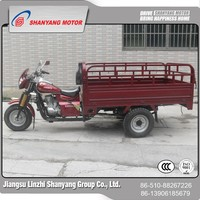 buy wholesale from China 150cc 3 wheel motorcycle / heavy duty truck cargo tricycle