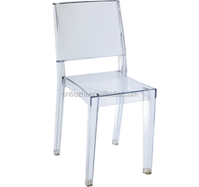 Cheap Price Made in China Furniture Chairs Top Brand with Original Design