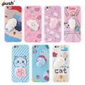 New 3D Relief Sculpture Phone Case Soft TPU Cartoon painted Cover Case for iPhone 6 6S