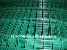 Europe type of welded wire mesh Fence(factory)