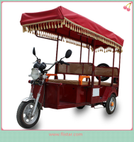 Cheap Electric Rickshaw Tricycle For Passenger /Tuk Tuk for Sale