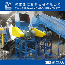 300kg/h Waste Plastic Film Crushing and Washing Machine