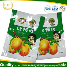Moisture-proof Aluminum Foil Bags for Food Packaging
