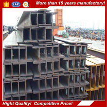 Fabricated Structural Steel Universal H beam