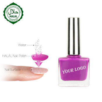 2019 do your own brands water permeable halal nail polish for muslim lady