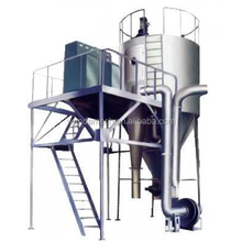 Lab centrifugal spray dryer machine lower price for corn starch, glucose, pectin, maltose,