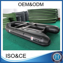 4.3m Inflatable rubber boat sale