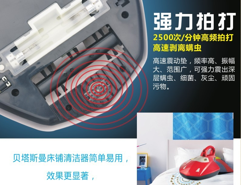 China Factory sterilizing vacuum cleaners