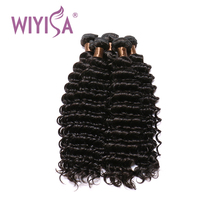 Best Quality Joedir Synthetic Hair Weaving 100% Cambodian Virgin Deep Curly Hair