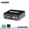 VGA/ rca to hdmi Converter Box With L/R audio output support 1080p