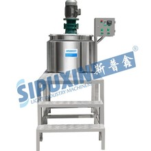 SPX New Technology Shampoo Making Machine For Small Business with CE Certification