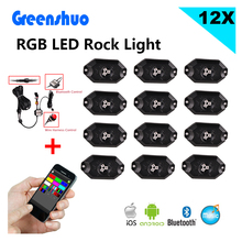 Bluetooth Led Rock Light Music Control RGB DIY waterproof IP68 Marine Vessel Boat Deck Light Car Rock Under Lights
