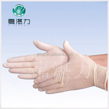 cheap latex examination glove adult sexy latex gloves