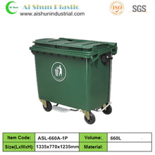 660 liter large outdoor plastic garbage trash bins with pedal