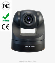 Low price Professional audio visual equipment SD meeting camera PTZ Video Conferencing Camera
