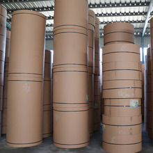 Kraft paper roll manufacturers custom color specifications
