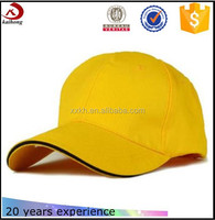 New Men Women Yellow Plain Adjustable Baseball Blank Cap