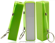 Low price promotion gift perfume power bank 2600mah usb power bank with key china high quality