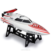 Factory Wltoys WL911 RC Boat 4CH