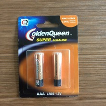 dry cell goldenqueen battery