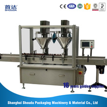 New product launch walnut Powder filling machine buy chinese products online