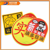 Specialized Bike Stickers,Racing Bike Stickers