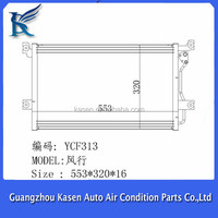 Air Conditioner Units High Quality Air Cooled Condenser For Dongfeng Fengxing