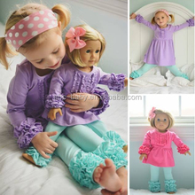 Yiwu pretty clothing factory 2017 new arrival baby frock design pictures 2 piece outfit matching doll set children's clothing