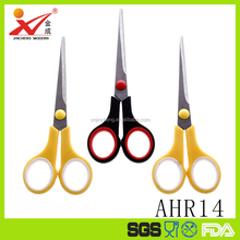 AHR14 rubber handle student scissors different types of scissors